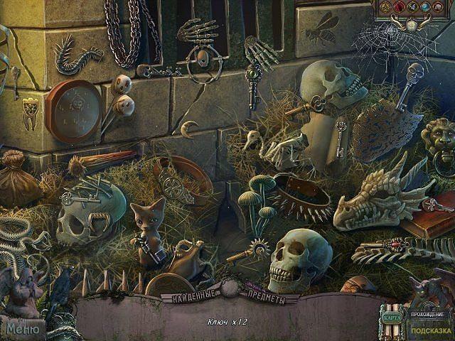 Игру Кладбище Искупления