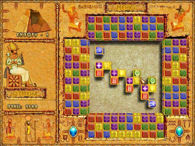 Скачать бесплатно игру тайны египта через торрент